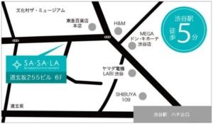 ササラ 渋谷店