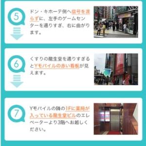 ササラ 新宿店